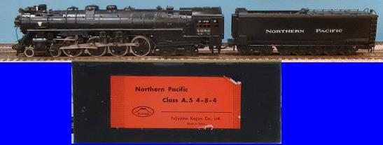 Northern Pacific Railway - Northern Pacific Class A.5 4-8-4